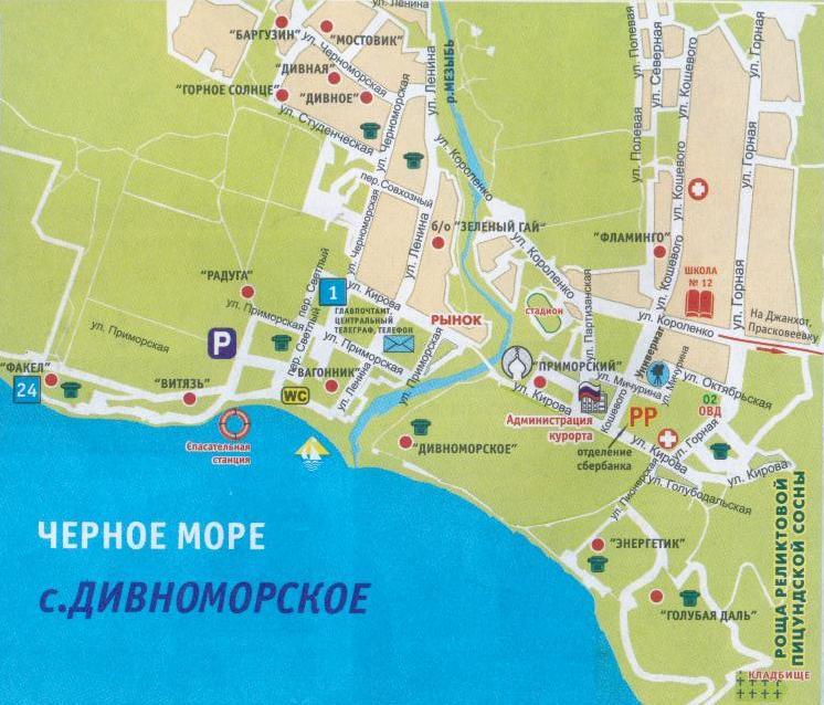 Карта дивноморска